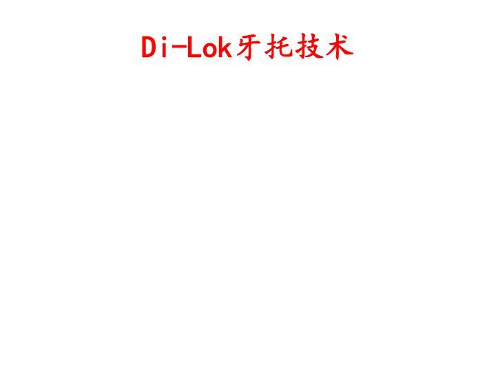 Di-Lok