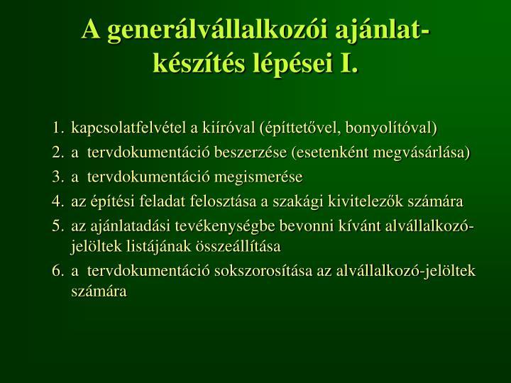 A generálvállalkozói ajánlat- készítés lépései I.