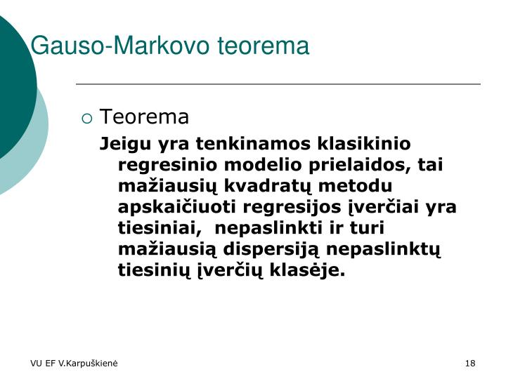 Gauso-Markovo teorema