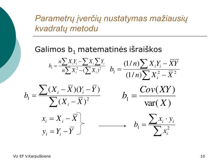 Parametrų įverčių nustatymas mažiausių kvadratų metodu