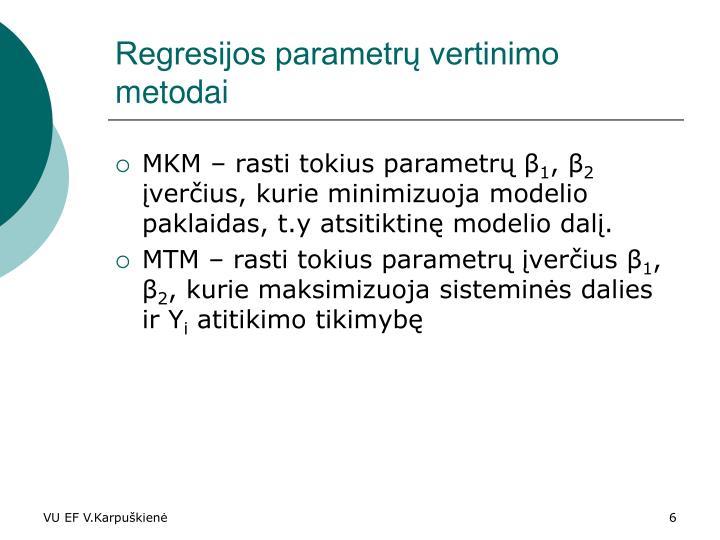 Regresijos parametrų vertinimo metodai