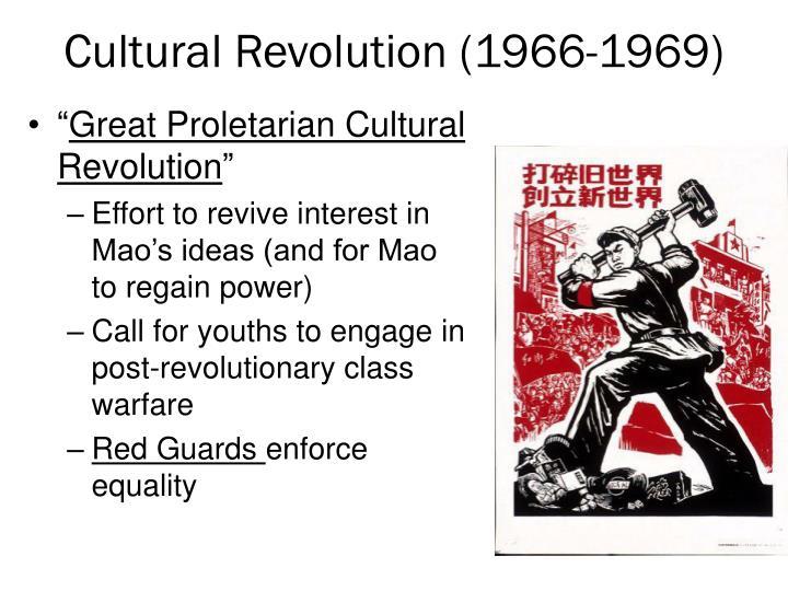 Cultural Revolution (1966-1969)