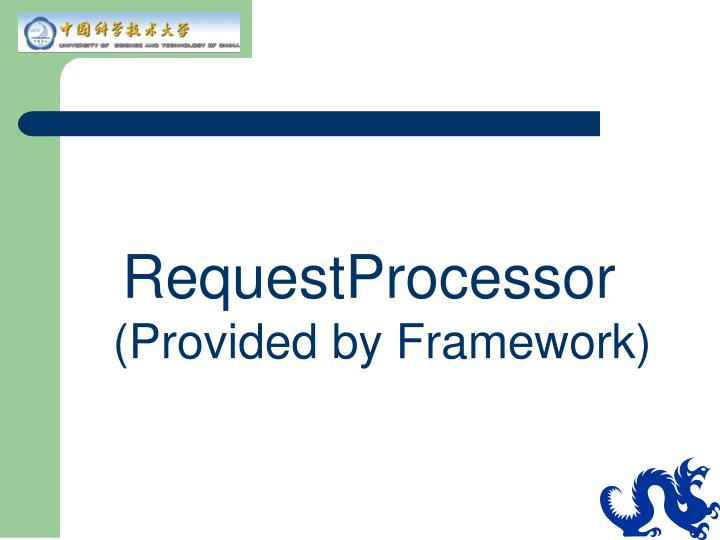 RequestProcessor