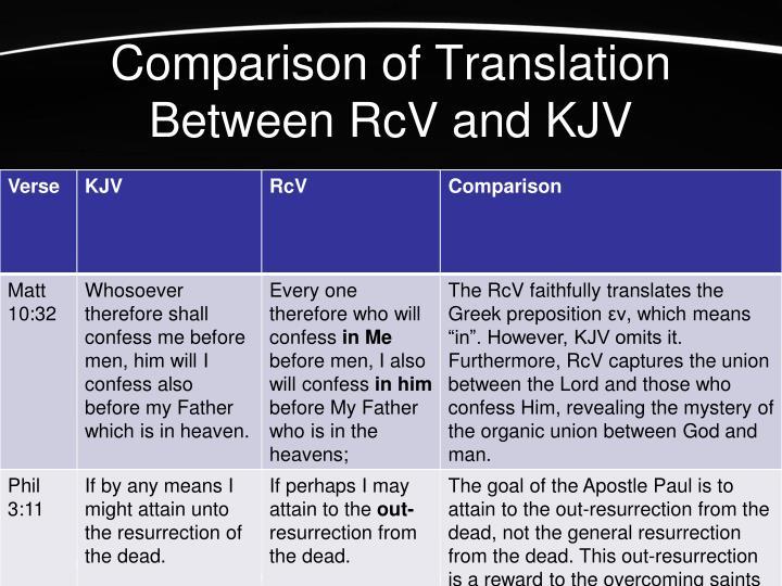 Comparison of Translation Between RcV and KJV