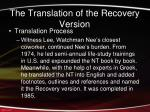 the translation of the recovery version1