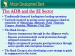 the adb and the ei sector