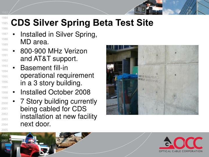 CDS Silver Spring Beta Test Site