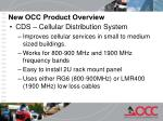 new occ product overview