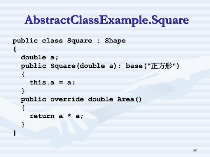 AbstractClassExample.Square