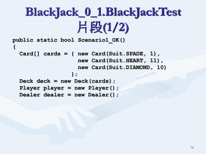BlackJack_0_1.BlackJackTest