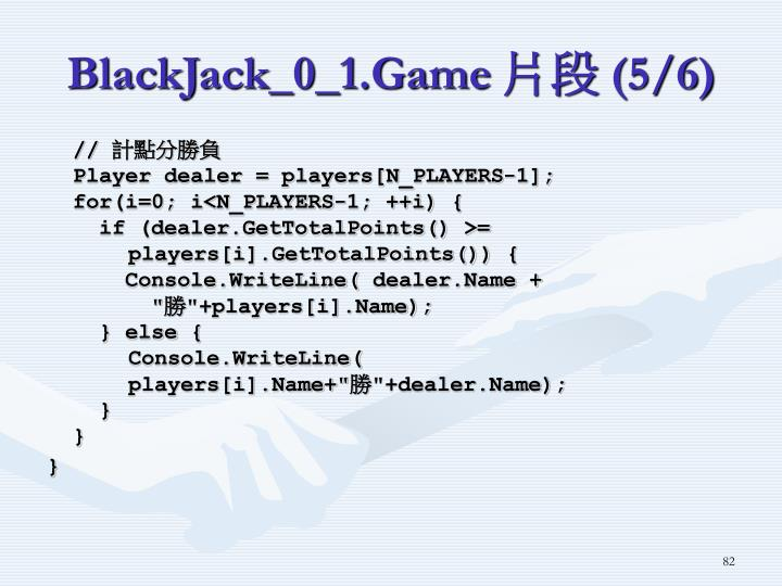 BlackJack_0_1.Game