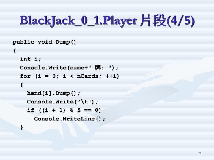 BlackJack_0_1.Player