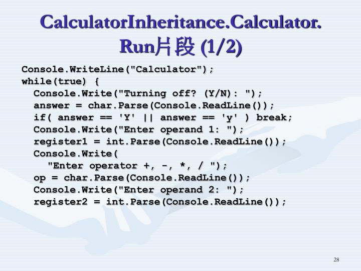 CalculatorInheritance.Calculator.