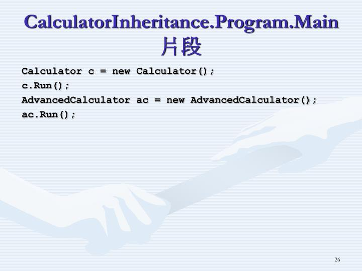CalculatorInheritance.Program.Main