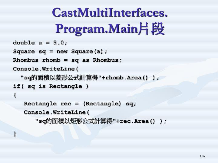 CastMultiInterfaces.