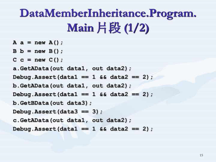 DataMemberInheritance.Program.
