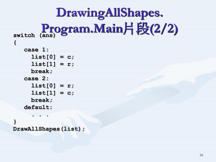 DrawingAllShapes.