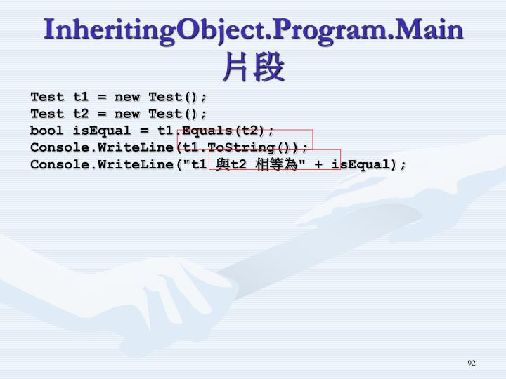 InheritingObject.Program.Main