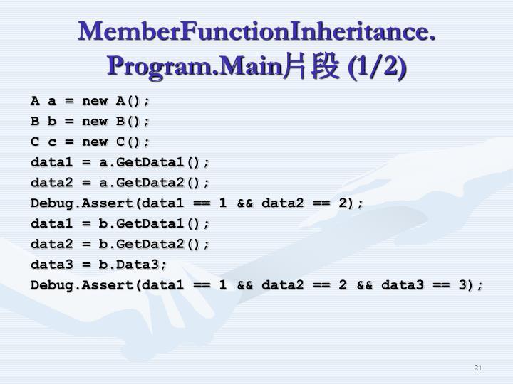 MemberFunctionInheritance.