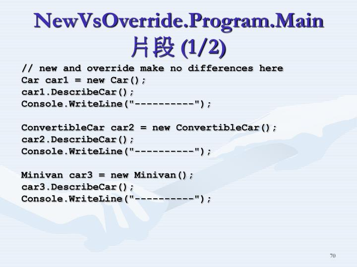 NewVsOverride.Program.Main