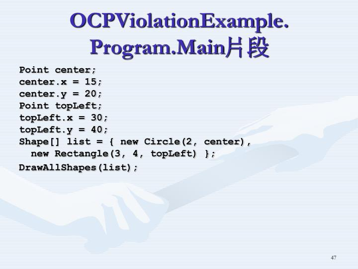 OCPViolationExample.