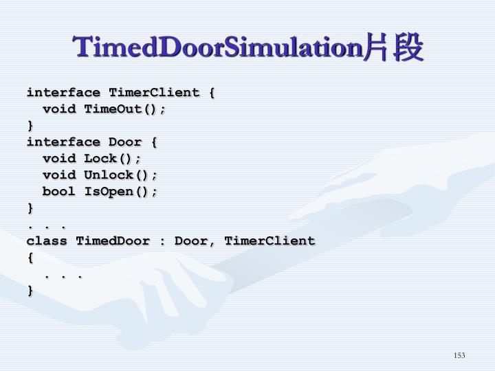 TimedDoorSimulation