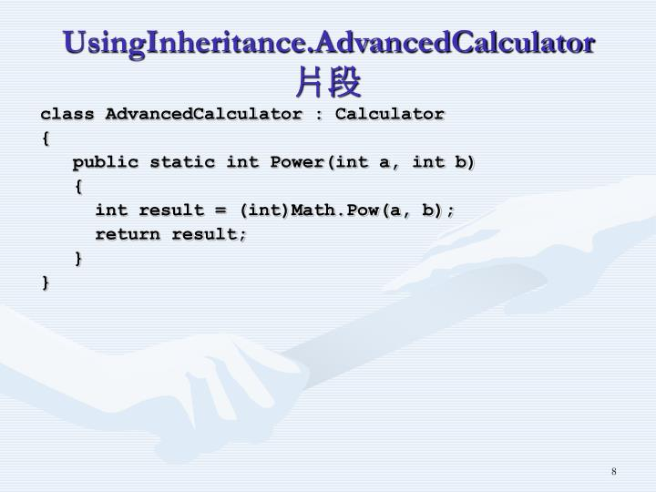 UsingInheritance.AdvancedCalculator
