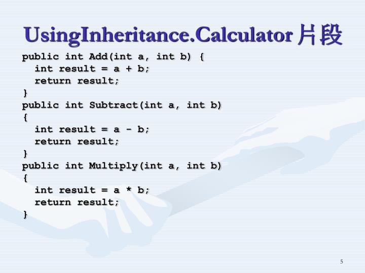 UsingInheritance.Calculator