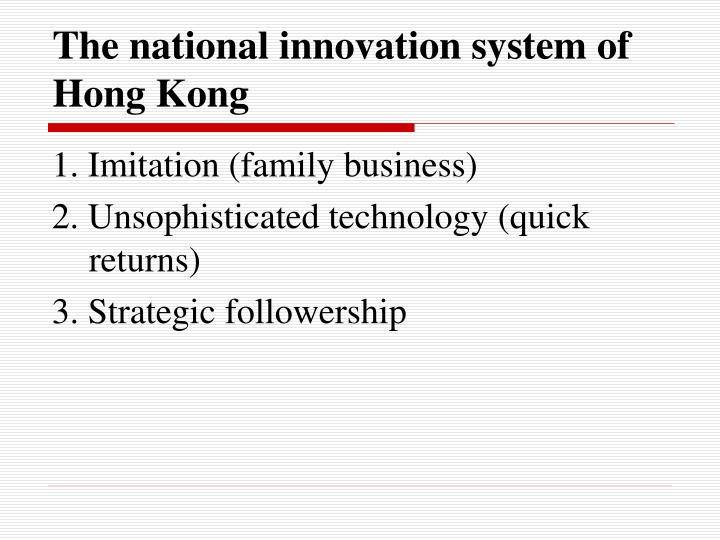 The national innovation system of Hong Kong