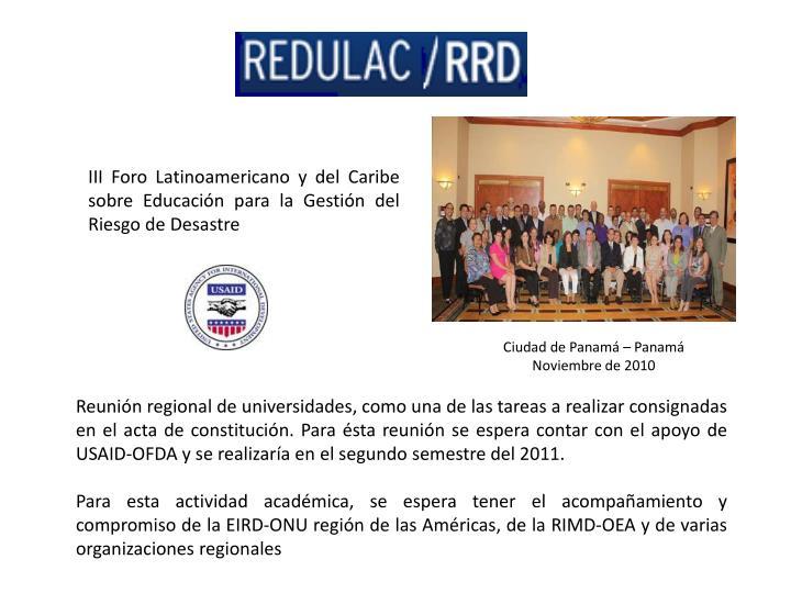 III Foro Latinoamericano y del Caribe sobre Educación para la Gestión del Riesgo de Desastre