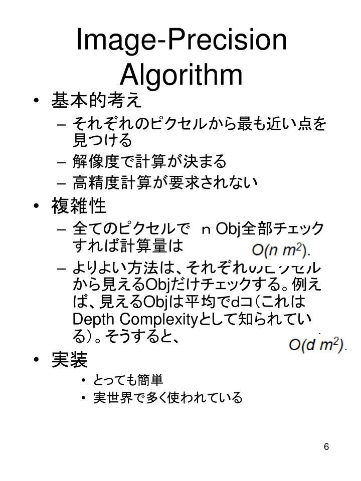 Image-Precision Algorithm