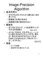 image precision algorithm