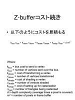 z buffer3