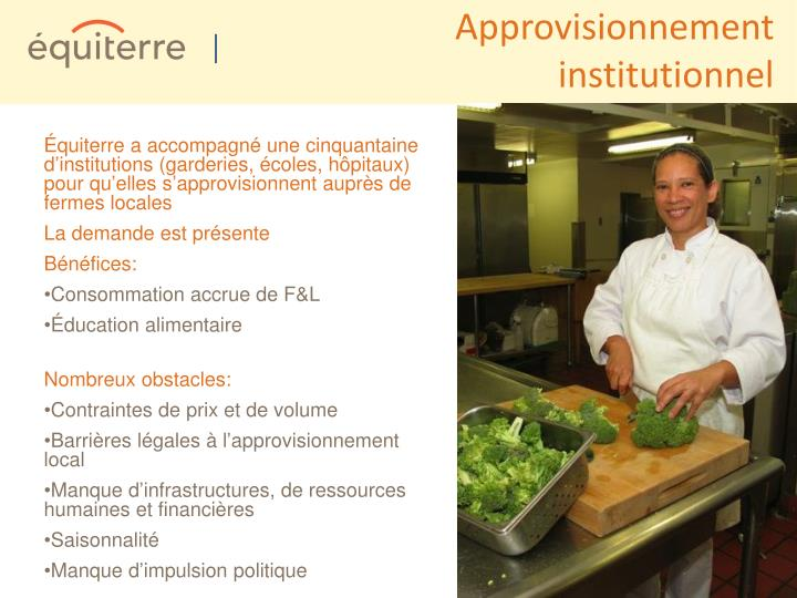 Approvisionnement institutionnel