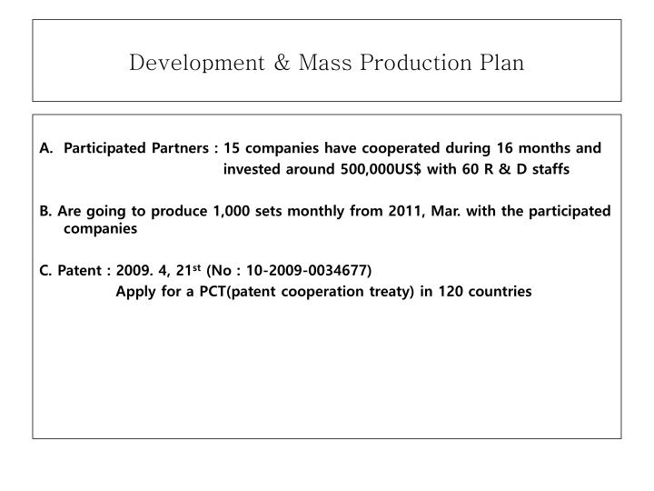 Development & Mass Production Plan
