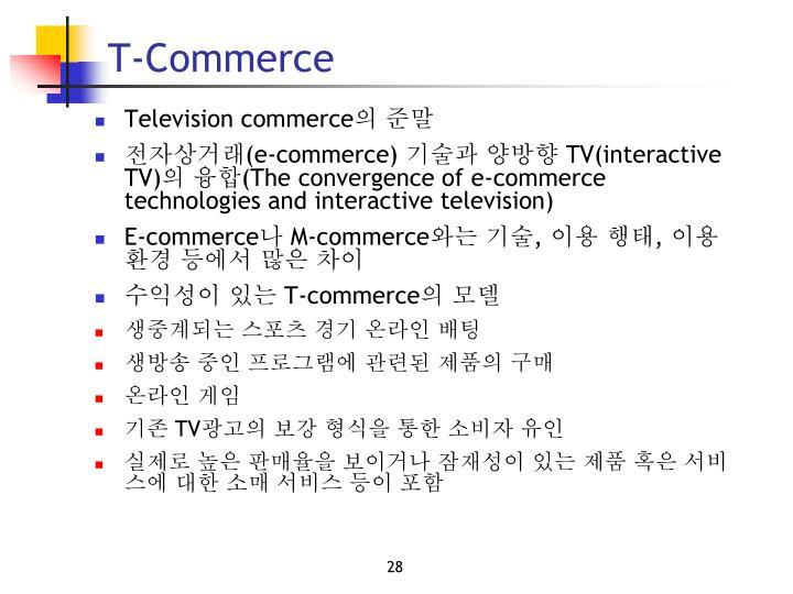 T-Commerce