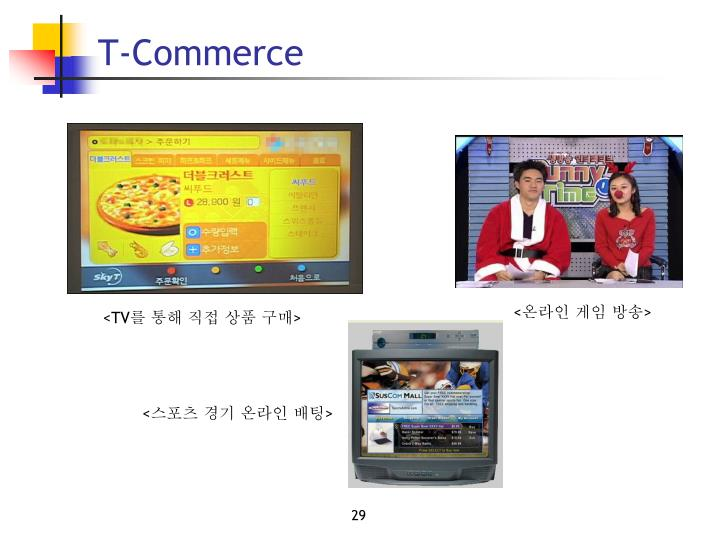 T-Commerce