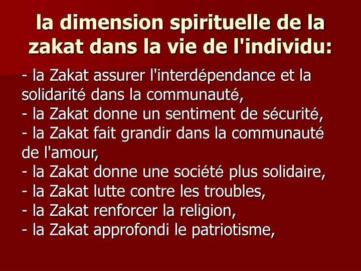 la dimension spirituelle de la zakat dans la vie de l'individu: