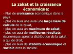la zakat et la croissance conomique