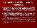 la zakat et la lutte contre le ch mage