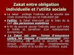 zakat entre obligation individuelle et l utilit sociale