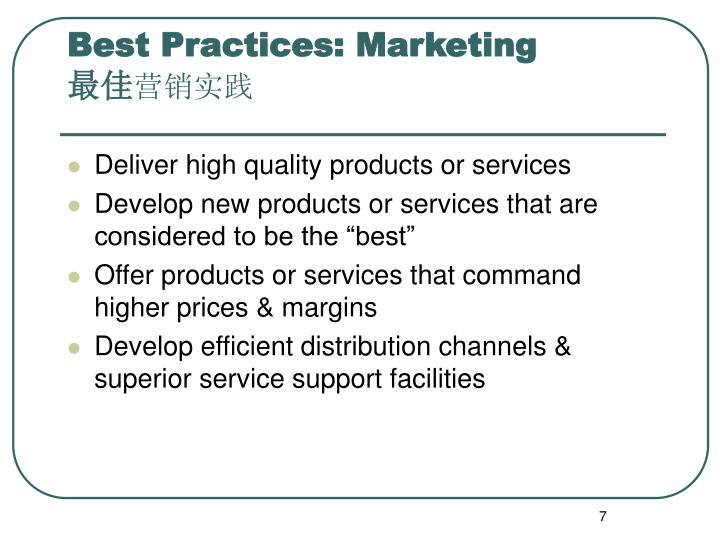 Best Practices: Marketing