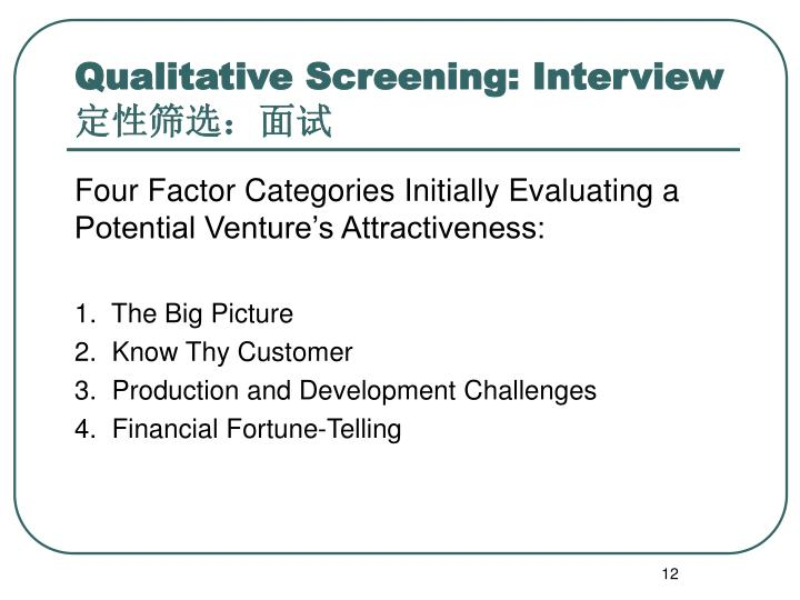 Qualitative Screening: Interview