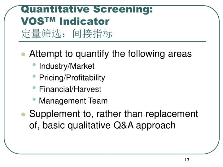 Quantitative Screening: