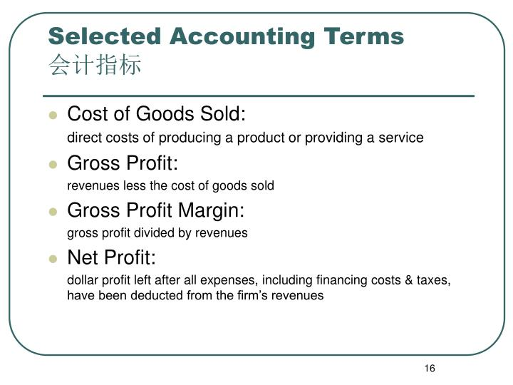 Selected Accounting Terms