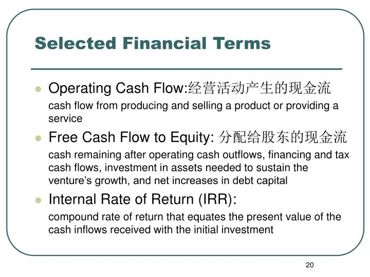 Selected Financial Terms
