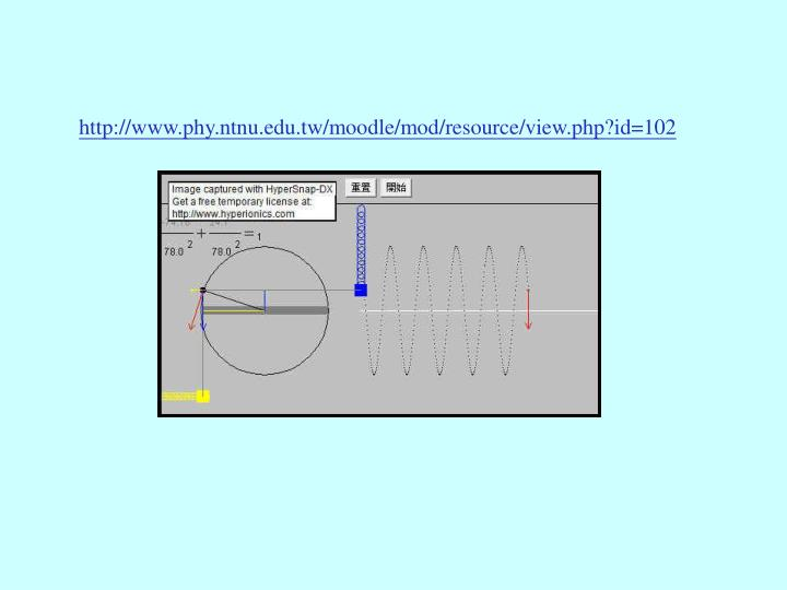 http://www.phy.ntnu.edu.tw/moodle/mod/resource/view.php?id=102