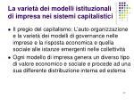 la variet dei modelli istituzionali di impresa nei sistemi capitalistici