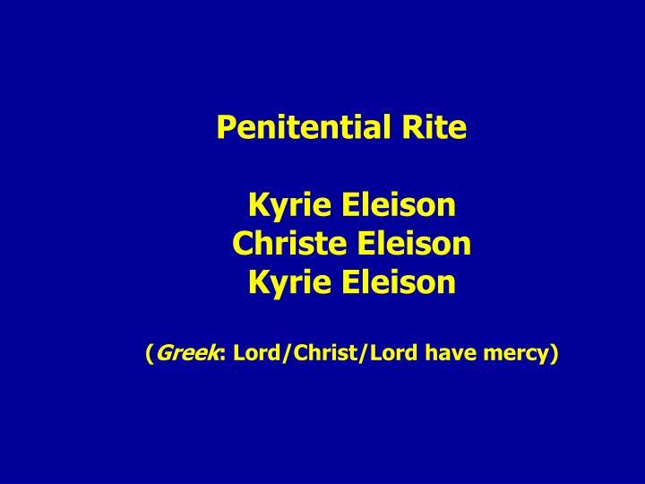 Penitential Rite