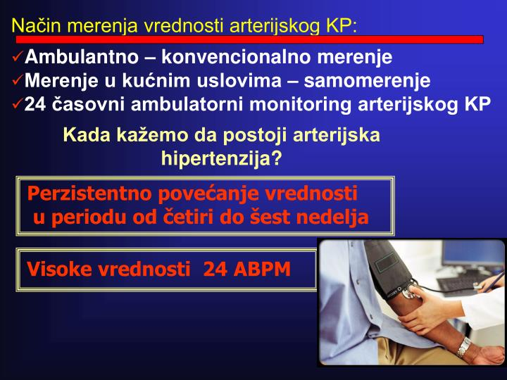 Način merenja vrednosti arterijskog KP: